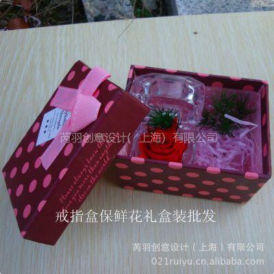 供应真红玫瑰花 戒指盒保鲜花蓝色妖姬 生日创意情人节礼物盒装批发