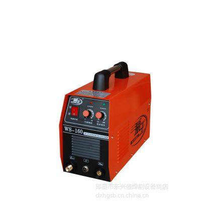 供应青岛氩弧焊机 威王电焊机 WS-160单用氩弧焊机