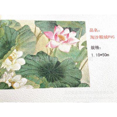 供应无纺纸壁画 PVC壁画 个性打印墙纸 喷绘墙纸 淘沙粗绒纸