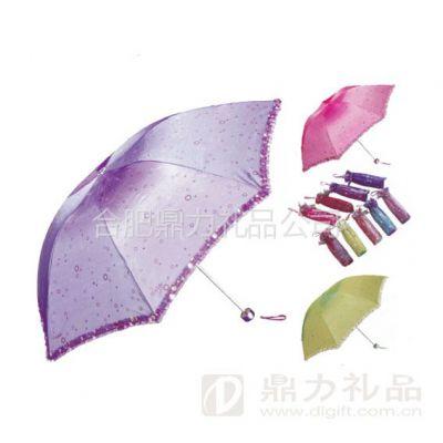 合肥天堂伞批发|合肥广告伞批发定做|合肥礼品伞定制印logo