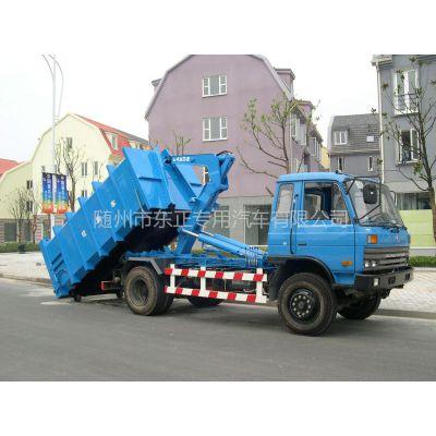 供应8吨勾臂式垃圾车价格、8吨勾臂式垃圾车价格报价