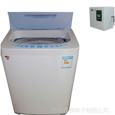 海尔投币式全自动洗衣机-XQB50-728E海尔5公斤