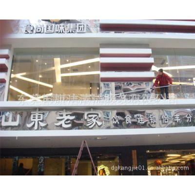 供应提供高空外墙清洗服务 高空幕墙玻璃清洗服务 洗外墙 清洗外墙