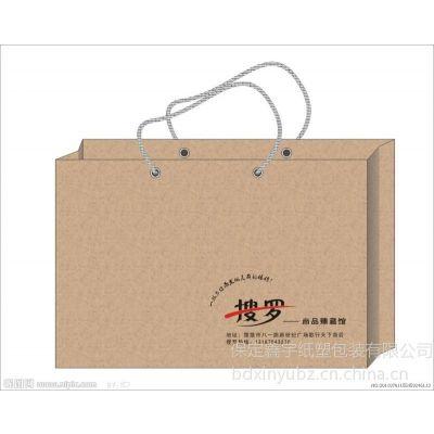 供应保定鑫宇纸塑专业生产纸袋及各种包装材料