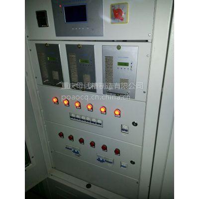 中国母线槽基地电力能源