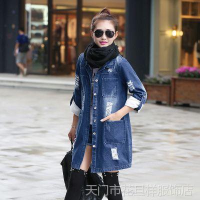 一件代发 新款牛仔外套 中长款韩版宽松破洞水洗个性牛仔风衣女