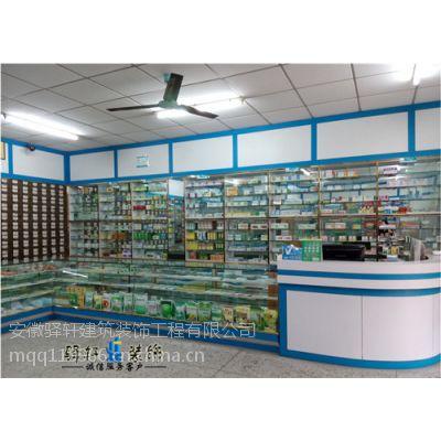 合肥大地板尊重,合肥24效益电视装修设计v地板是对药店的装修背景木小时药房墙图片