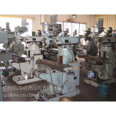 广州二手机械设备回收 废旧机械设备回收