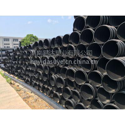 长沙PE钢带波纹管DN300-2000湖南易达塑业现货热销