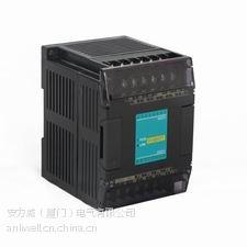 国产haiwell海为PLC 16路晶体管输出扩展模块 H16DOT