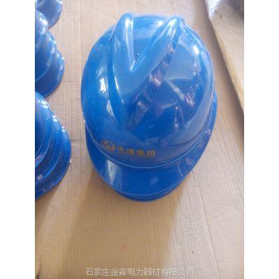 金淼牌 电力用玻璃钢安全帽价格 金淼电力生产