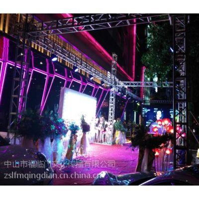 福临门庆典 舞台搭建布置 灯光音响视租赁 演出表演