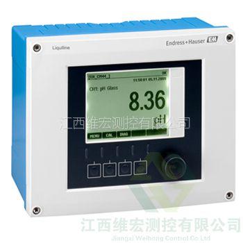 原装德国E+H CM442多参数多通道水质分析仪 PH/OPR溶解氧仪水质检测仪