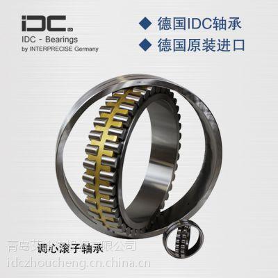 浙江进口轴承代理 德国原装进口IDC轴承 进口轴承品牌的选择