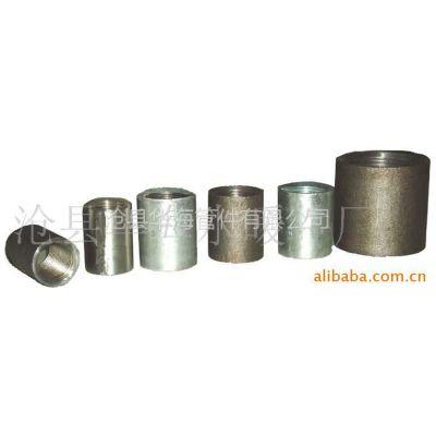 供应铁(无缝),不锈钢钢管内丝,管箍