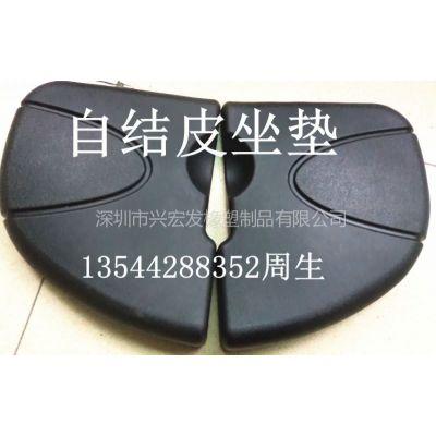 供应PU坐垫、运动器材配件、自结皮座椅坐垫