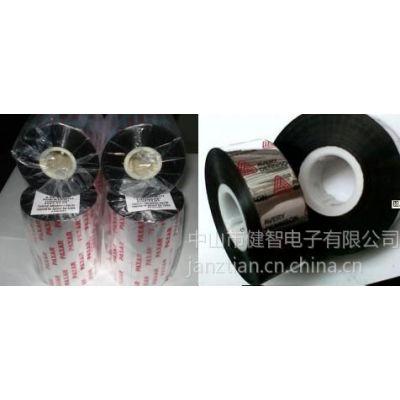 供应PAXAR Monarch (Avery) 9855 艾利 条码打印机专用碳带