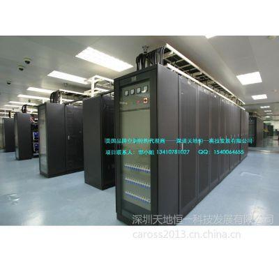 供应深圳机房空调专业维护服务中心,深圳专业精密空调配件销售部