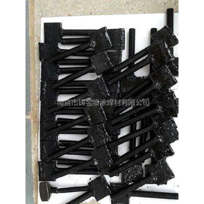 供应S2515BT 混砂机叶片 树脂砂叶片 混砂机绞刀