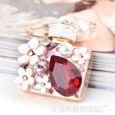 欧美时尚宝石小花香水瓶金属钥匙扣滴油挂件女士包包汽车钥匙扣
