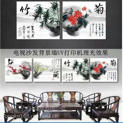 供应东方龙科塑胶彩印机、PVC彩印机、压克力彩印机