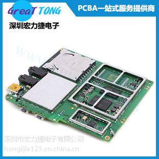 PCB制板 PCB电路板服务 -深圳宏力捷量大从优
