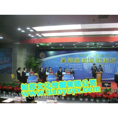 台州市专业知识竞赛抢答器无线抢答器