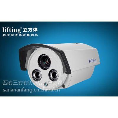 供应西安三安安防,陕西网络高清摄像机,汉中商洛200万网络高清红外摄像机CB-D156P