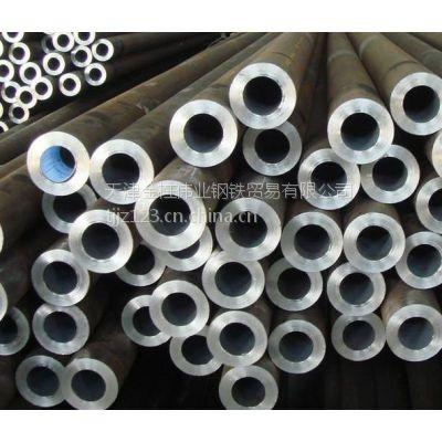 天津325*8无缝钢管价格,天津325*8无缝钢管厂家,天津325*8无缝钢管多少钱
