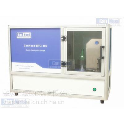 CanNeed/嘉仪BPG-100 瓶口轮廓投影仪-光学检测