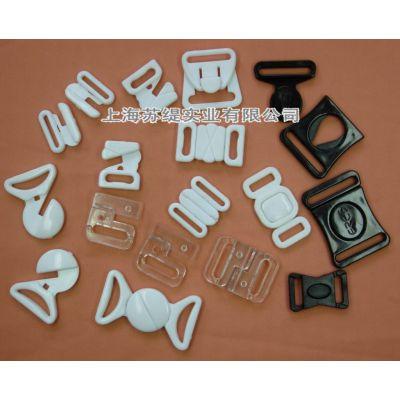 供应插扣/内衣配件/内衣调节扣/塑料对扣/服装辅料(图)