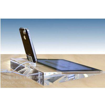 苹果手机展示架 华为三星小米手机托架 苹果iPad共用防盗手机架