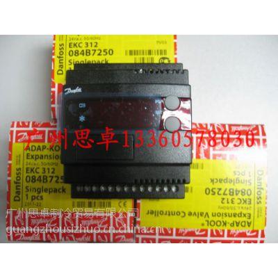 供应丹佛斯电子膨胀阀控制器EKC-312/084B7250常压状态电子膨胀阀控制器