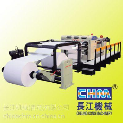 供应 长江机械 CHM-1400型 薄纸卷筒纸切纸机
