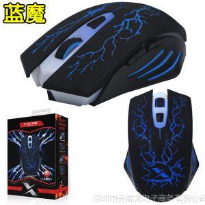 供应极顺蓝魔 高档6D魔兽CF游戏鼠标 背光发光魔法师竞技玩家鼠标