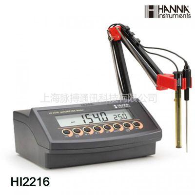 供应意大利哈纳HANNA HI2216 酸度计