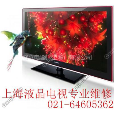供应XH徐汇区创维液晶电视特约维修=创维电视挂架和吊架安装价格