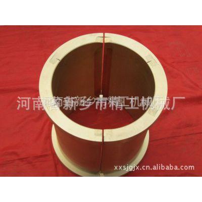 厂家销售供应 分体式双金属电机轴瓦 高强度分体式双金属轴瓦