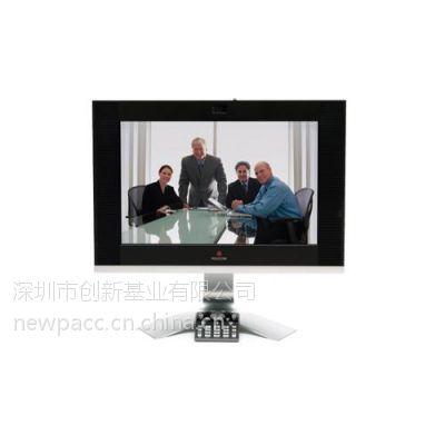 供应宝利通HDX4000视频会议