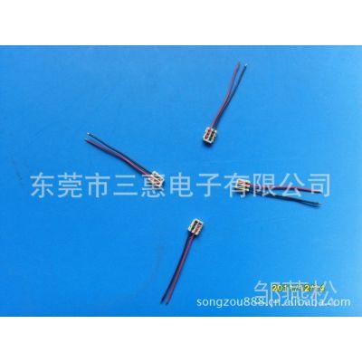 供应ACES50375-00211-002宏致连接器 0.8mm刺破式连接线