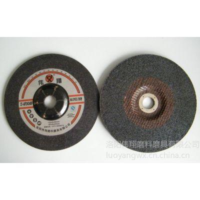供应出售伟翔优质砂轮片 150*6*22树脂砂轮磨光片——洛阳伟翔