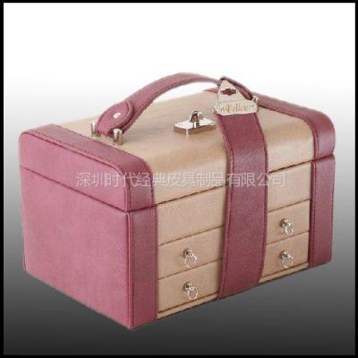 现货供应高档双拼皮质珠宝首饰盒 多款多色