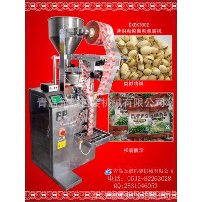 供应袋泡茶叶颗粒包装机食品活性炭自动称重多功能包装机械加工设备厂
