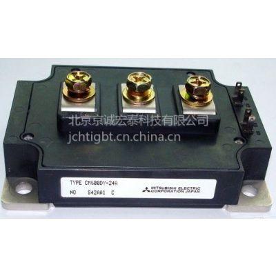 供应三菱IGBT模块CM600DY-24A