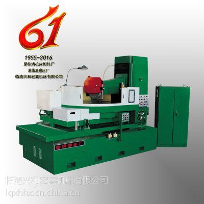 临清兴和宏鑫机床M73100卧轴圆台平面磨床 提供磨床维修与售后服务