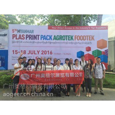 2019年缅甸国际橡塑展缅甸塑料展