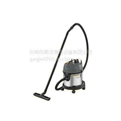 德国凯驰NT20/1不锈钢吸尘器 吸尘吸水机_坚固耐用