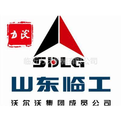 供应山东临工 装载机 配件 温度传感器WDG1371 4130000202