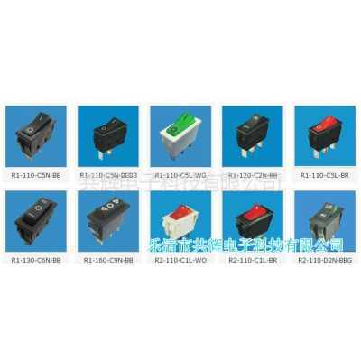 供应电器开关,微动开关,电动工具开关,轻触开关及保护器断路器
