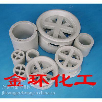 供应陶瓷阶梯环,陶瓷矩鞍环,陶瓷异鞍环